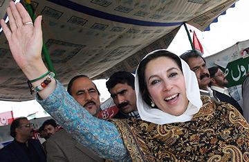 Benazir Bhutto killed in rawalpindi bomb blast