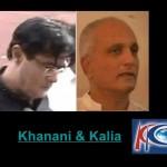 Forex khanani and kalia