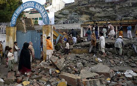 Swat School Ruin