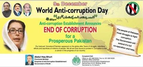 World Anti Corruption Day 2009.jpg