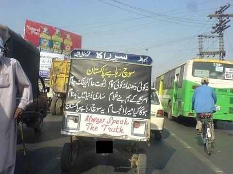 Rickshaw in Pakistan