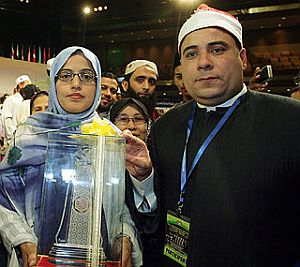 Samia khanan Qariah