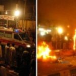 Triple Blasts in Lahore during procession