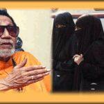 Now Shiv Sena calls for Burqa Ban