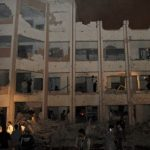 Blast at CID Center Karachi