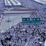 Pakistanis Face Problems at Hajj