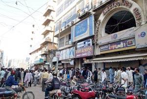 kohinoor electronic market saddar karachi