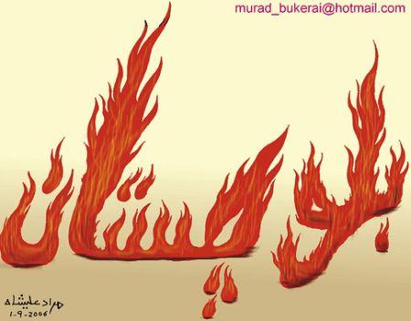 Balochistan Burning