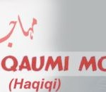 MQM Haqiqi