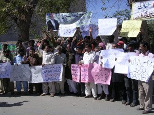 Protest against vulgar ads in Pakistan