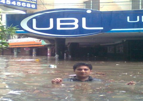 ubl nursery rain photo