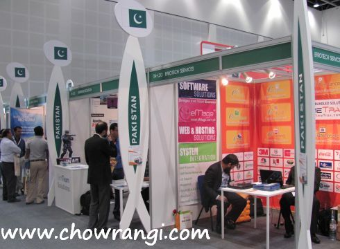 Pakistan stand at Gitex 2011 Dubai