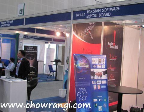 PSEB at Gitex 2011 Dubai