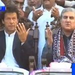Shah Mehmood Qureshi joins PTI