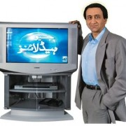 Mir Shakil ur Rahman