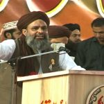 Sunni Tehreek - Sarwat Ejaz Qadri