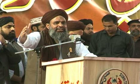 Sunni Tehreek - Sarwat Ejaz Qadri
