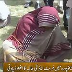 Another innocent girl raped in Pakistan