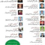 Dynastic Politics of Nawaz Sharif and PML-N