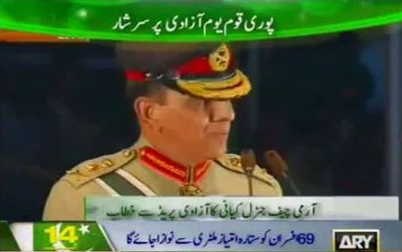 General Kayani Independence Day Speech