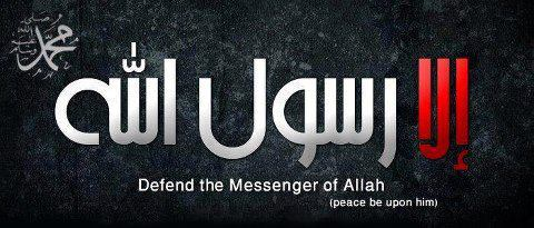 Defend Prophet Muhammad (saw)