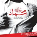 We love our Prophet (saw)