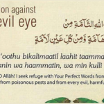 Dua Against Evil Eye