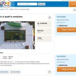 Tahir Qadri container for sale at OLX