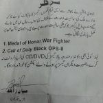 CD Sellers in Pakistan to ban Call of Duty and Medal of Honor