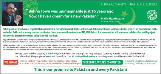 Bahria Town version of cancelled deal for world tallest buidling in Karachi - English