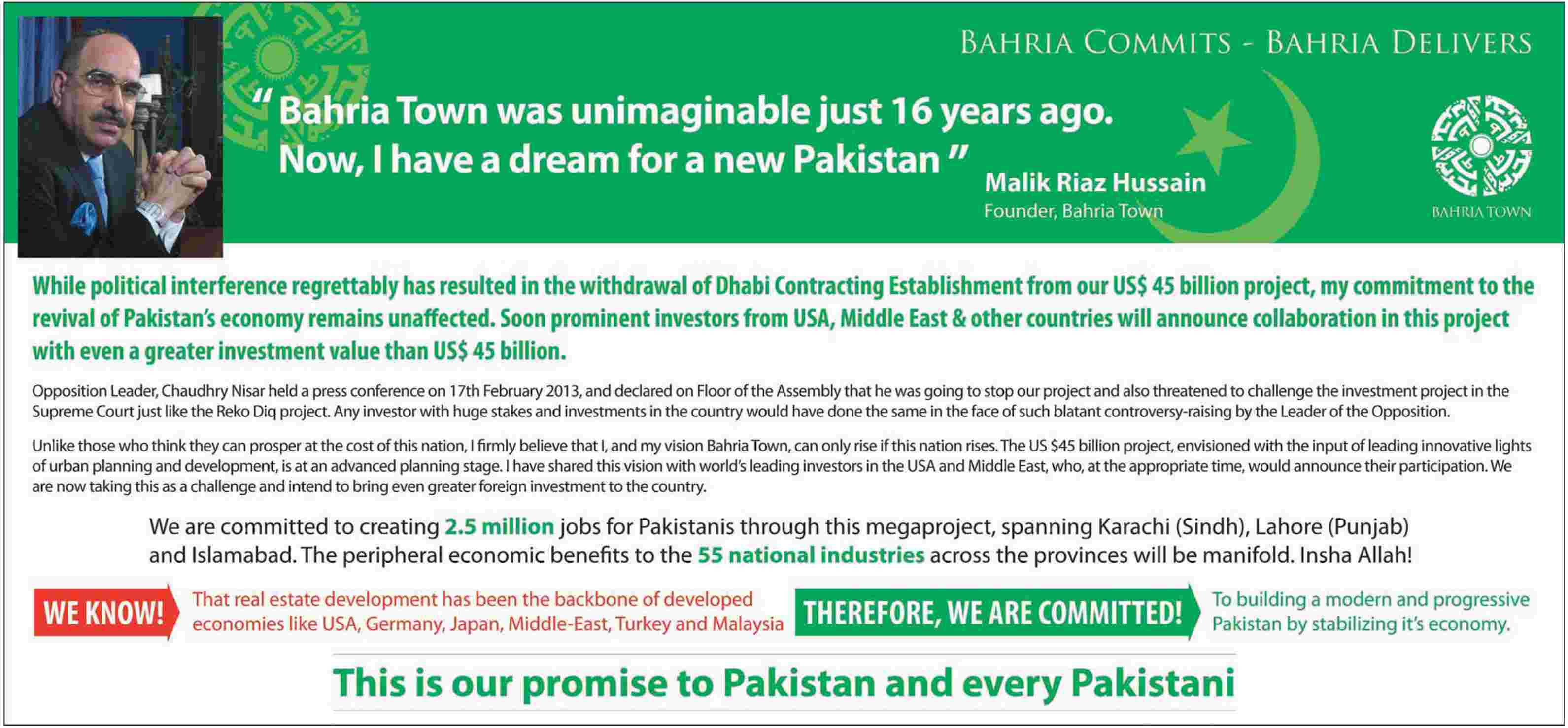 Bahria Town Karachi Project http://www.chowrangi.pk/bahria-town-statement-on-cancellation-of-world-tallest-tower-project-in-karachi.html