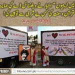 Express Tribune pro Valentine Day campaign mocks Quraan and Hadith of Prophet (saw)