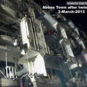 Iqra City after blast near Abbas Town Abul Hassan Ispahani road Karachi