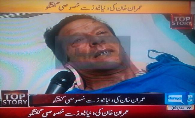Imran Khan talking with Dunya News from ICU