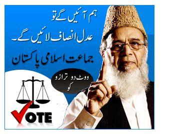 Jamat Islami Google Ad