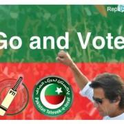 PTI Google Ad 2