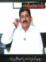 PPP MPA Javed Nagori