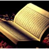 Reading Quran can change your life
