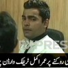 umar akmal clashed with traffic warden lahore