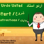 Urdu Ustad: Interactive app makes learning Urdu alphabets fun for kids!