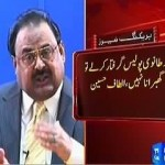 Panic grips Karachi as MQM chief Altaf Hussain allegedly arrested in London
