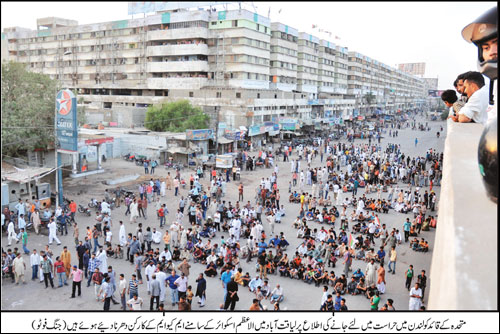 mqm dharna at al azam square liaquatabad karachi