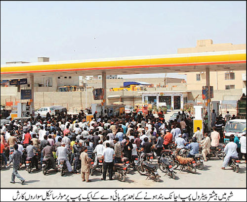 petrol pumps closed in karachi