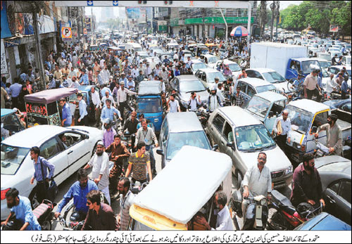 traffic gridlock at chundrigar road karachi
