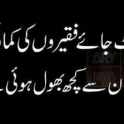 Abdu Sattar Edhi Robbed in Karachi