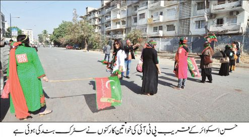 pti women closing road near hassan square karachi lockdown