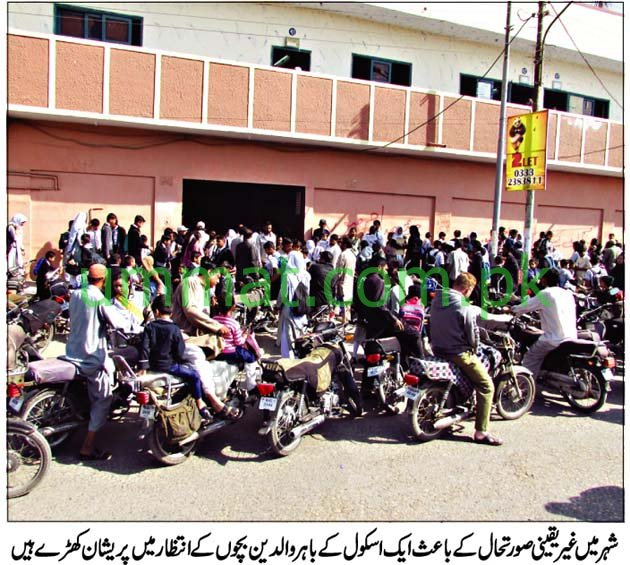 schools closed student and parents worried pti karachi lockdown