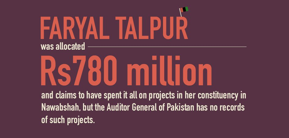 Faryal Talpur PPP