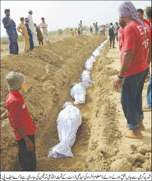 mass burial karachi heatwave victims