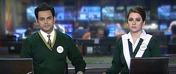 GEO News People in APS uniform